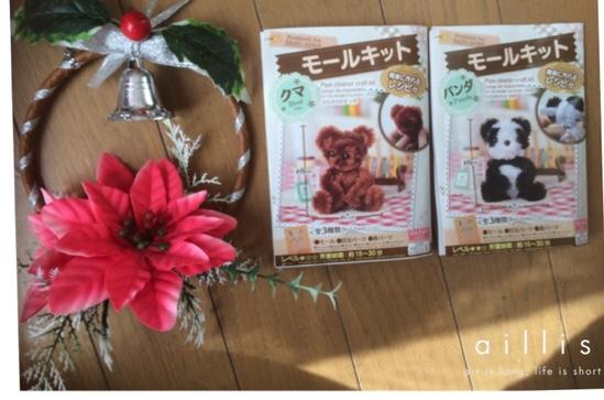 fc2blog_201512182036183a4.jpg