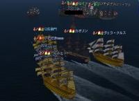 大海戦12月20日