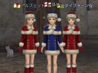 青サンタのひーさん♪