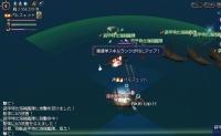 錬成弾道15