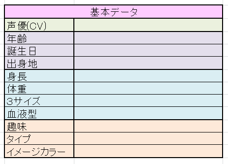 20151226a.png