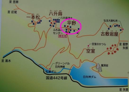 2平野岳登山口へ14
