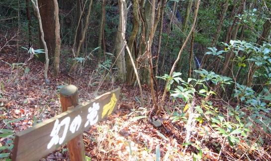6カラ迫岳48