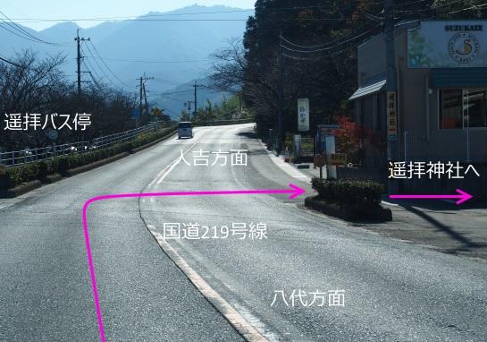 3高岳(扇山)2