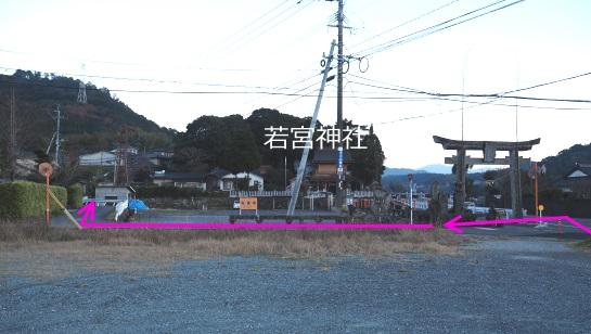 3辺田見山80