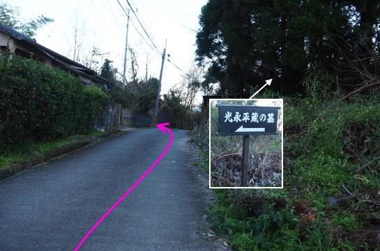 5辺田見山78-76