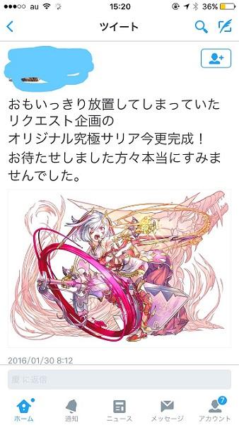 VMi81cB.jpg