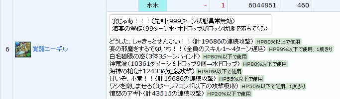 20160110151242.png