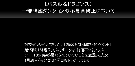 20160129130655.png