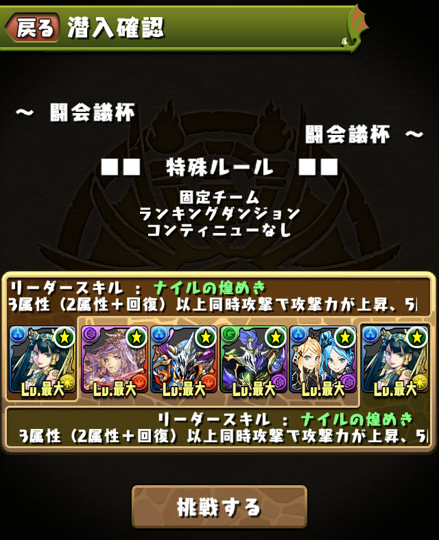 ss_2_20160129002454a19.jpg