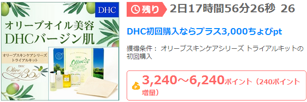 DHC_2016010406083300d.png