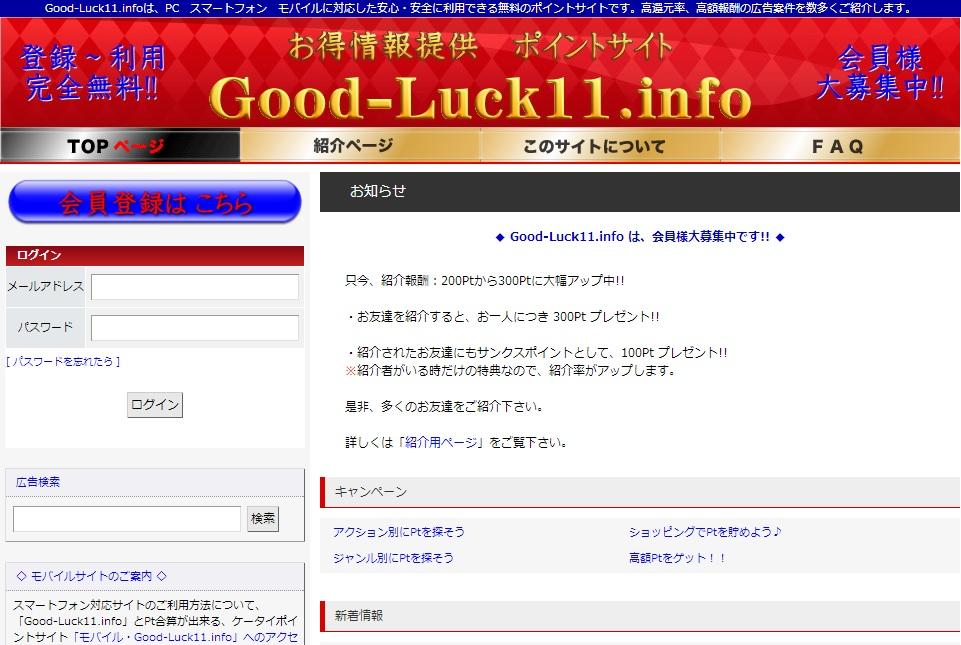 Good-Luck.jpg
