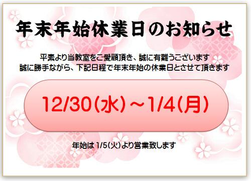 20151229-01.jpg