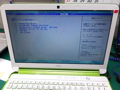 DSCF8490.jpg
