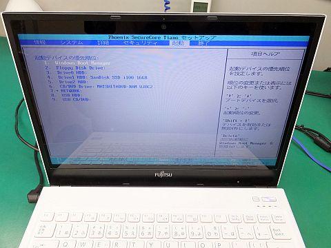 DSCF8505.jpg