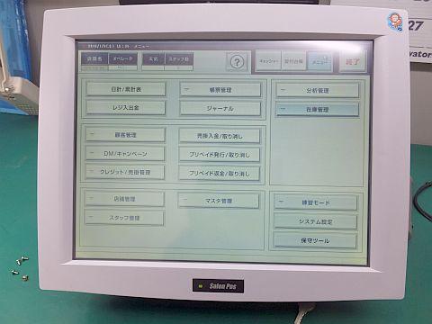 DSCF8600.jpg