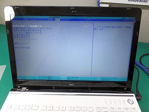 DSCF8724.jpg