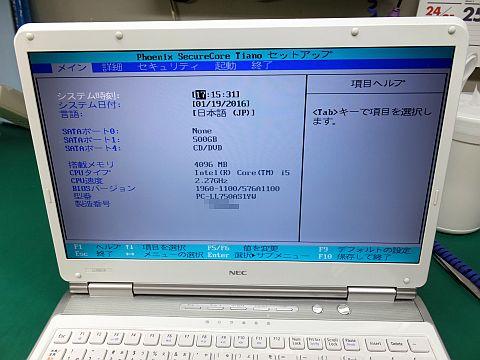 DSCF8729.jpg