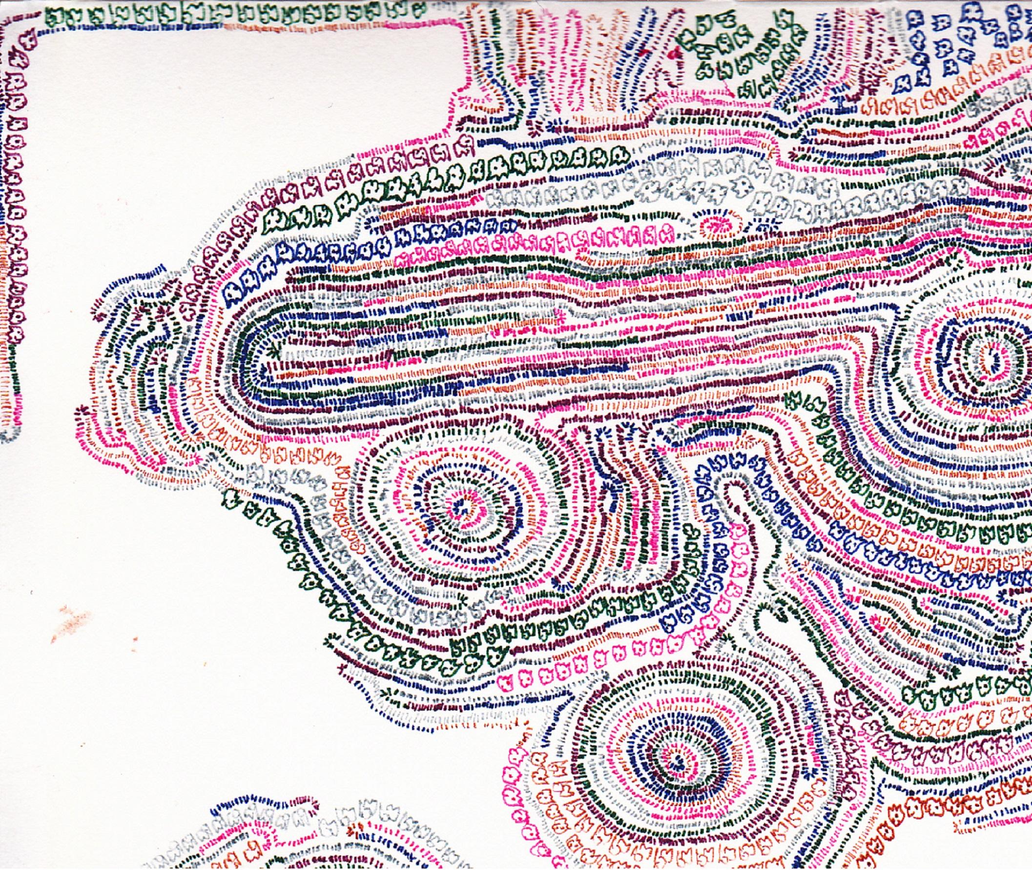 象のいる細密画(左上)