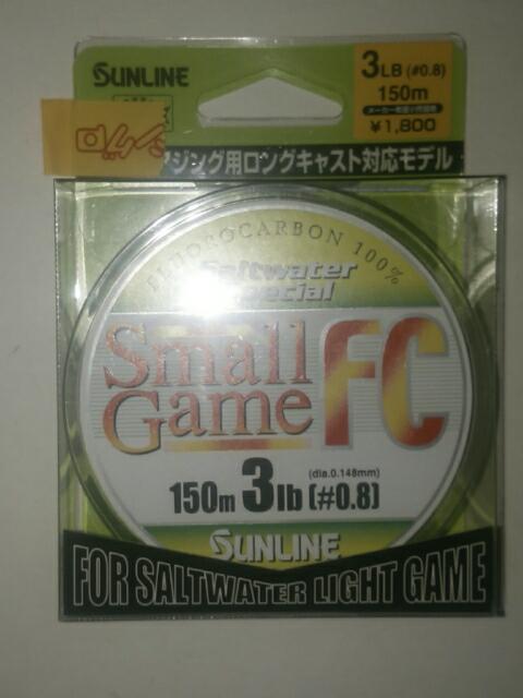 サンライン スモールゲームFC3lb