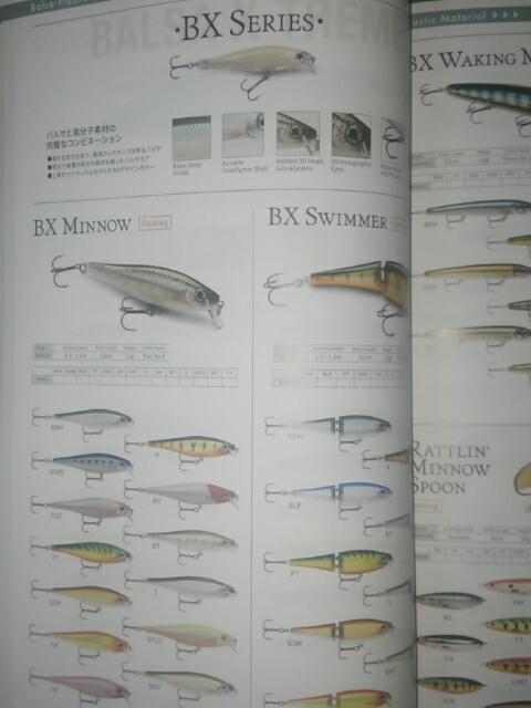 BXシリーズ