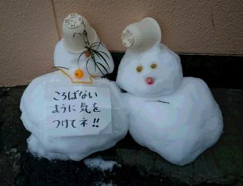 雪だるまツインズ 350