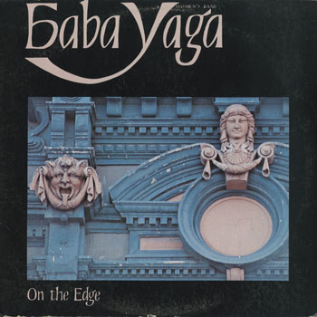 JZ_BABA YAGA_ON THE EDGE_201601