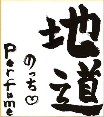 SOL160105-13.png