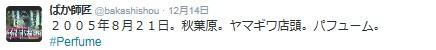 2015y12m18d_203805260.jpg