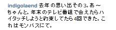 2016y01m03d_084957026.jpg