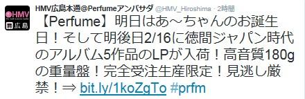 2016y02m14d_170040931.jpg