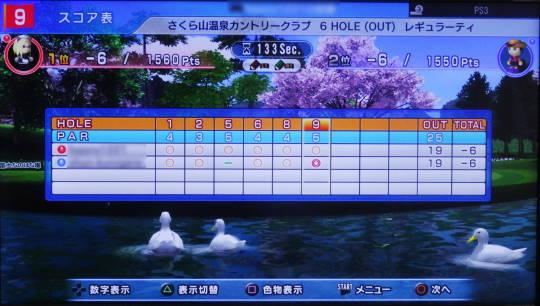 2016 0109 VSふゆっち4番勝負 (3)