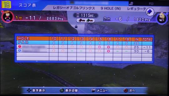 2016 0109 VSふゆっち4番勝負 (9)