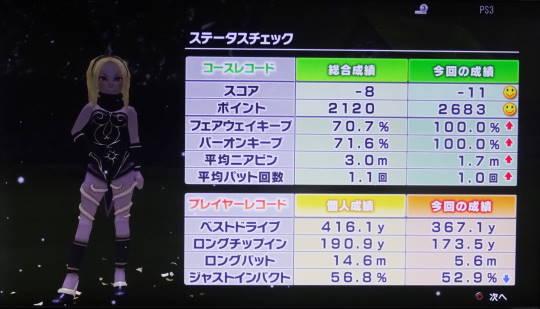 2016 0109 VSふゆっち4番勝負 (10)