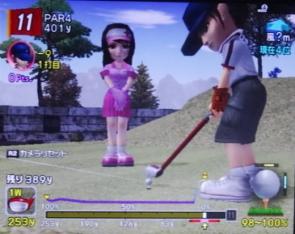 みんなのゴルフ4をプレー 第17回 (3)