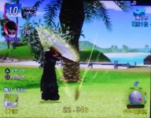 みんなのゴルフ4をプレー 第17回 (8)
