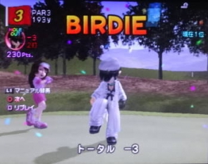 みんなのゴルフ4をプレー 第17回 (12)