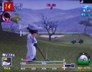 みんなのゴルフ4をプレー 第17回 (15)