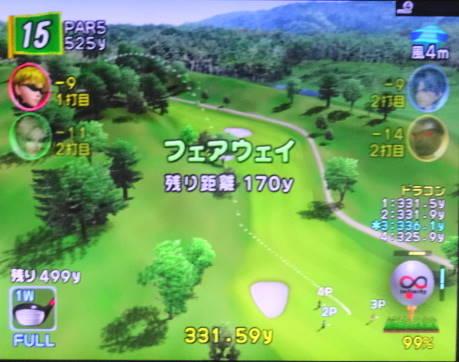 みんごるマスターズ2016 1st (10)