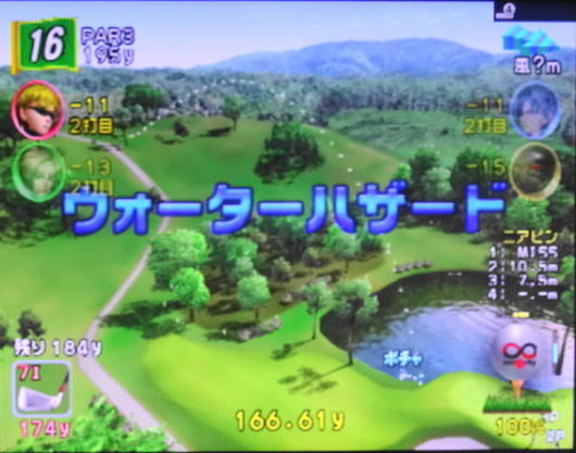 みんごるマスターズ2016 1st (12)
