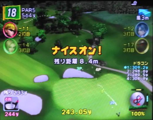 みんごるマスターズ2016 1st (13)