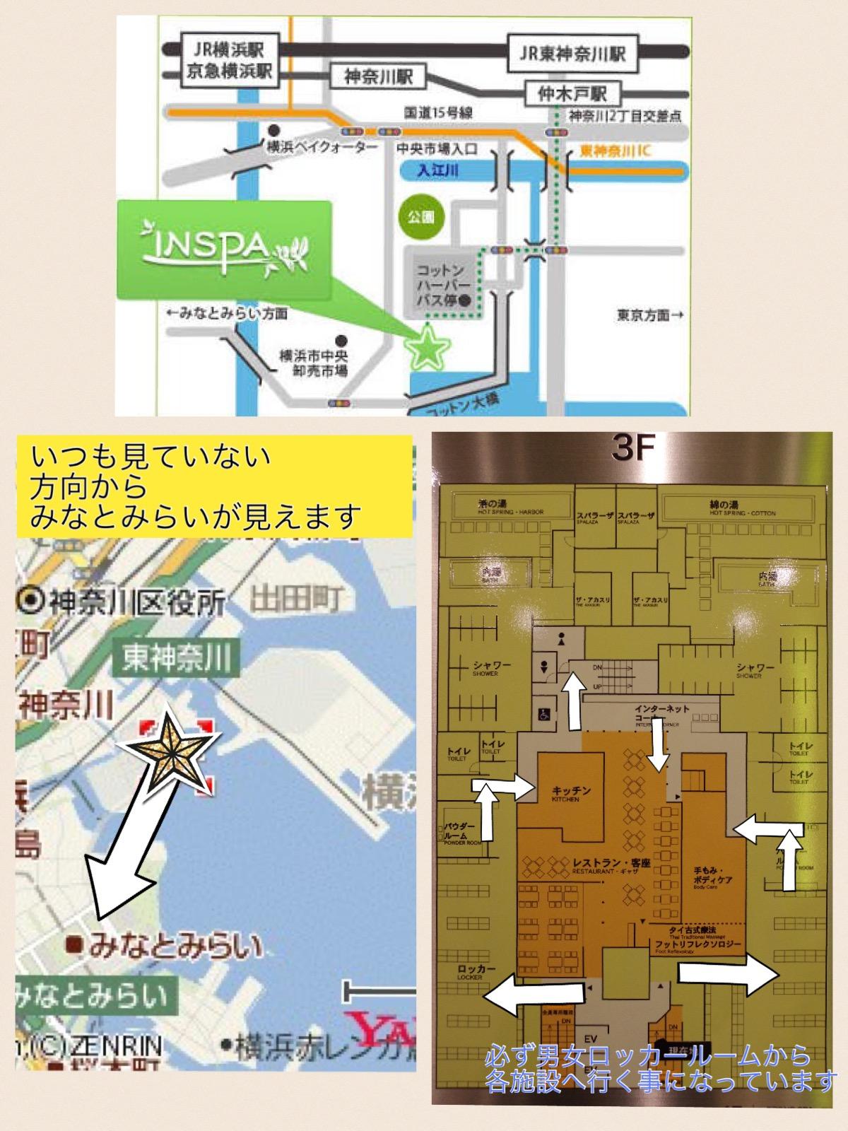 INSPAインスパ横浜