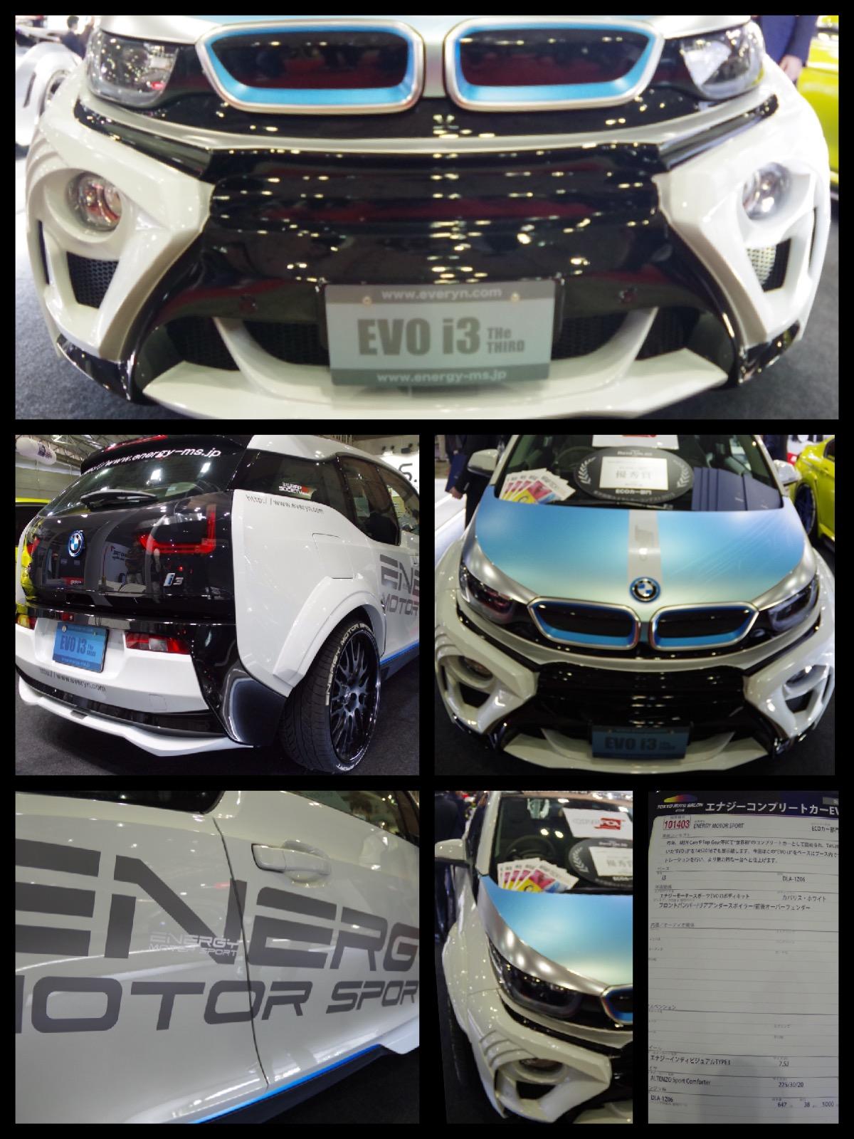 BMW i3 東京オートサロン2016 エナジーコンプリートカーEVO i3