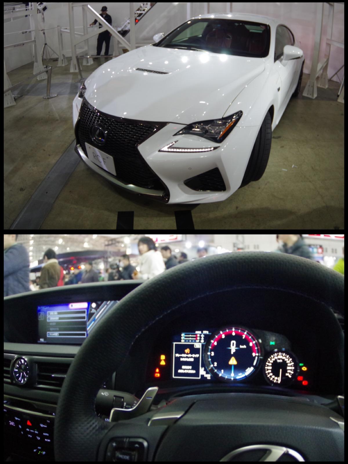レクサスGS F 東京オートサロン2016