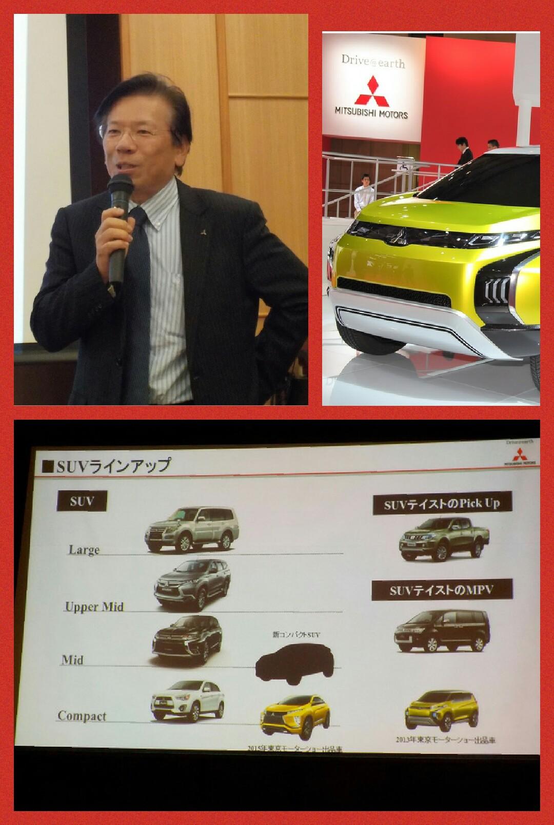 三菱 次世代SUV ラインナップ計画 2016
