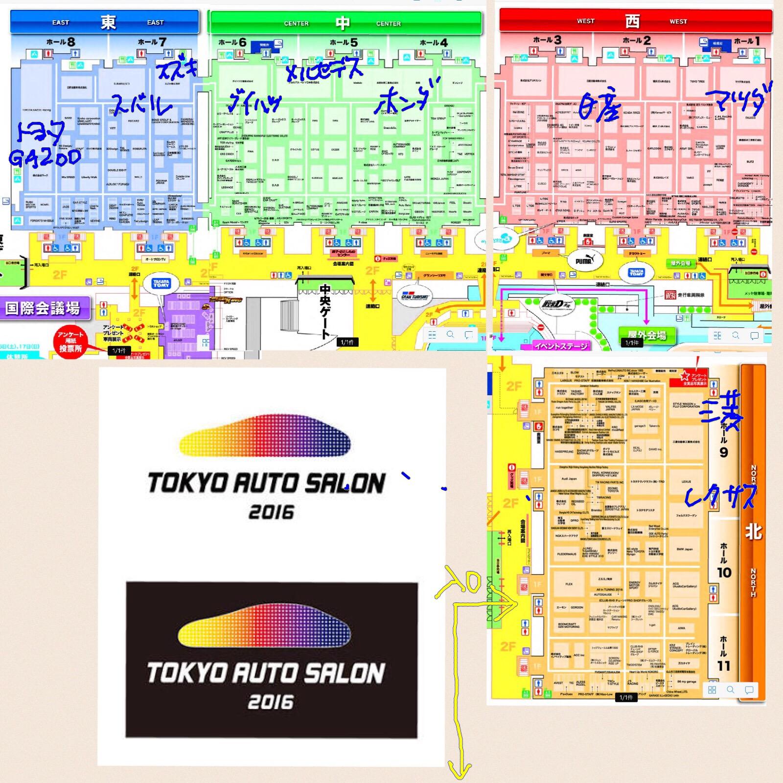 東京オートサロン2016 幕張メッセ