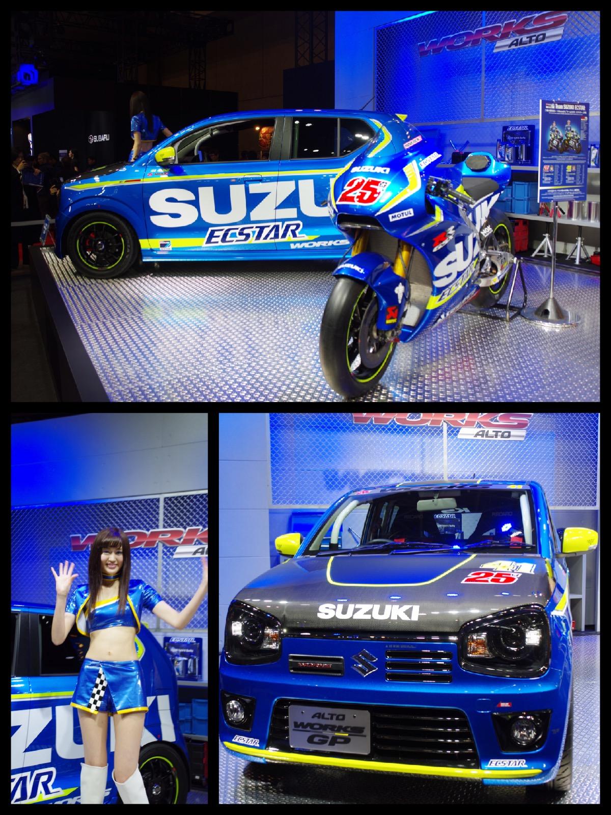 スズキ アルト ワークス GP 東京オートサロン2016