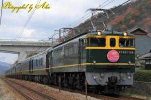 9023レ(=EF65-1124牽引)