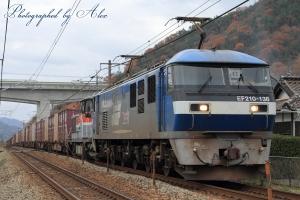 2077レ(=EF210-138牽引+DE10-1574ムド)