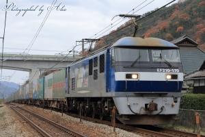 1051レ(=EF210-170牽引)